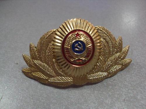 кокарда мвд ссср парадная №10050