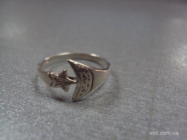 кольцо женское месяц и звезда серебро вес 1,4 г