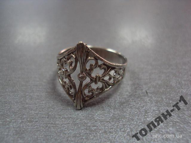 """кольцо женское серебро 916"""" ссср 3,43 г"""