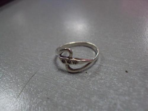 Кольцо женское серебро 925 проба украина вес 1,01 г размер 15,5 №10079