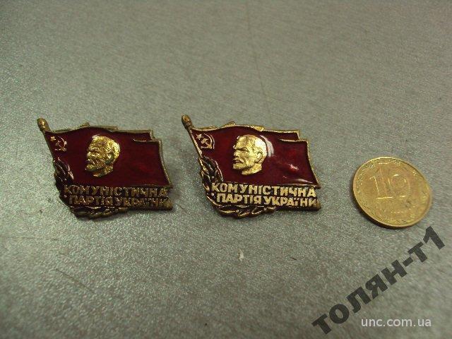 коммунистическая партия украины лот 2 шт