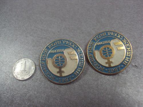 конгресс женщин москва 1987 лот 2 шт №6109
