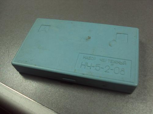 коробка готовальня набор чертежный нч-5-2-08 ссср №с 8072