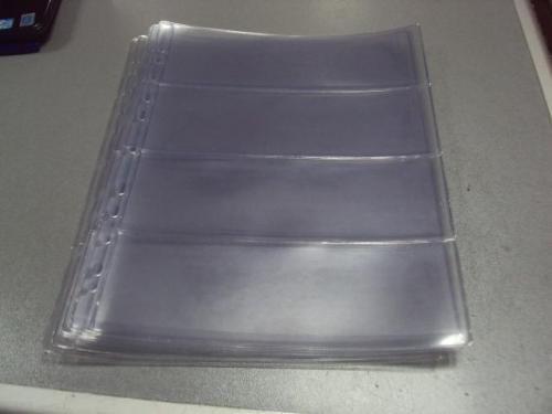 лист листы для банкнот формат на 4 купюры А4  лот 13 шт №1724