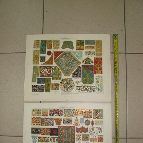 литографии германия орнаменты  лот 2 шт №8051
