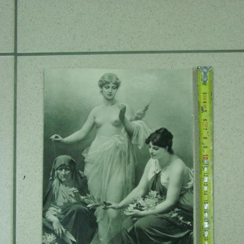 литографии картина три судьбы германия  №8059