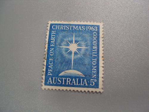 марка Австралия 1963 рождество звезда гаш №2254