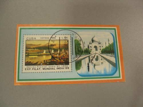 марка блок Куба 1989 индия тадж махал международная филвыставка гаш №1445