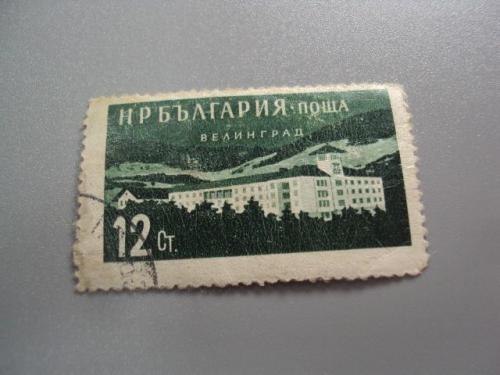 марка Болгария 1964 велинград курорт санаторий туризм архитекрура гаш №9676