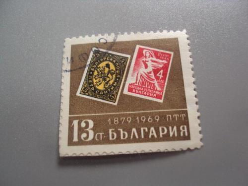 марка Болгария 1969 марка на марке  90 лет почты гаш №9677