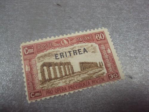 марка Эритрея 1930 итальянская колония 1929 надпечатка негаш №180