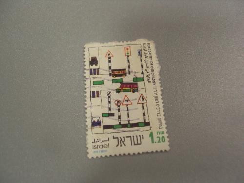 марка Израиль 1993 дорожное движение, дорожные знаки гаш №1439