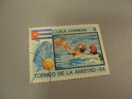 марка Куба 1984 спорт водный волейбол, водное поло игры дружбы гаш №1458