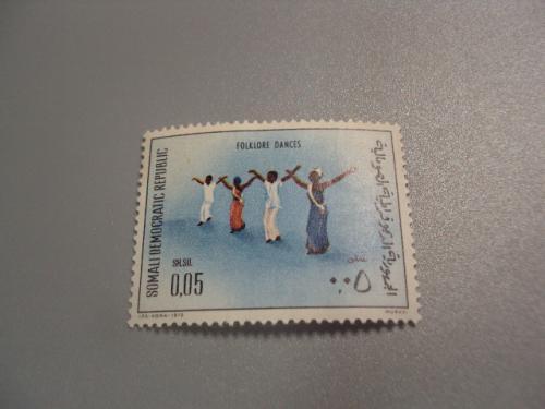 марка Сомали 1972 танцы одежда музыка этнос негаш №1747