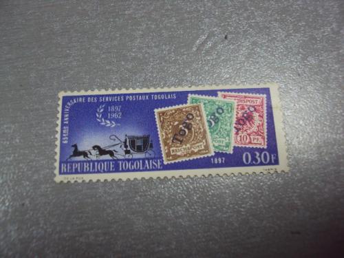 марка Того 1962 история почты негаш №1827