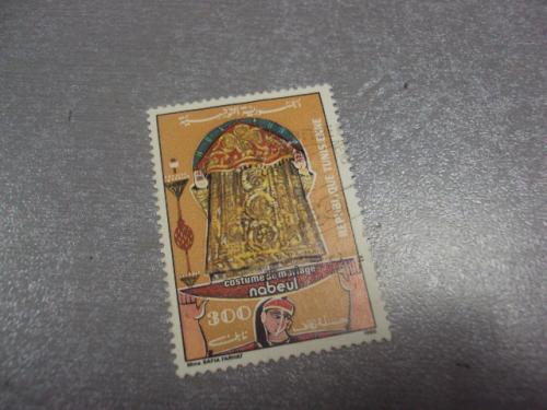 марка Тунис 1986  костюмы искусство гаш №221