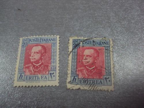 марки Эритрея Итальянская 1931 г. король Виктор Эммануил III лот 2 шт №181