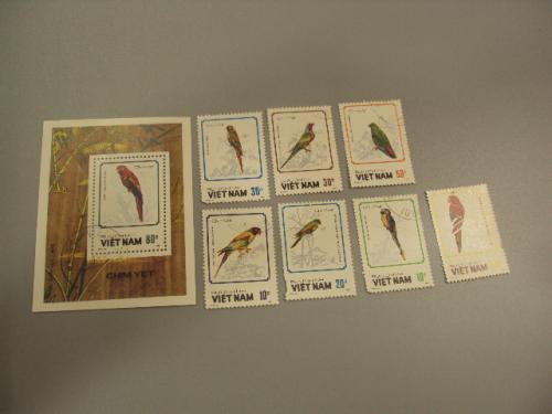 марки и блок серия Вьетнам 1988 попугаи лот 8 шт гаш №1426