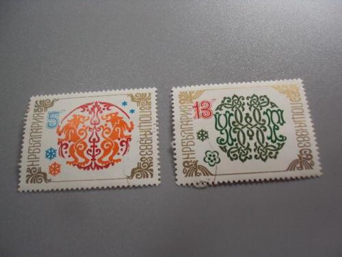 марки серия Болгария 1983 новый год искусство лот 2 шт гаш №9674