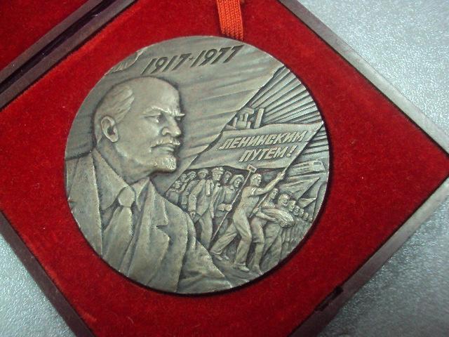 медаль настольная 60 лет революции с футляром №10349