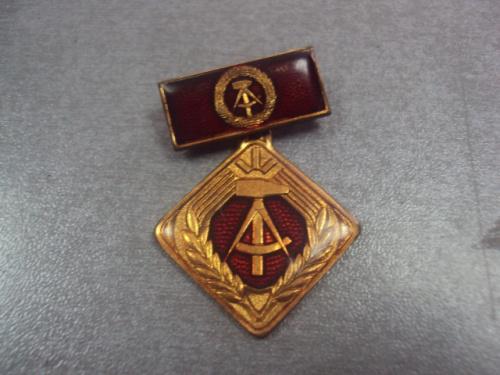 медаль гдр №6157