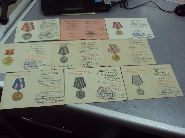 медаль  удостоверение кгб ссср лот 9 шт  №5107