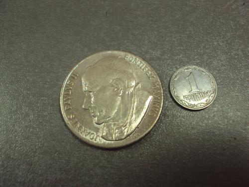 медаль ватикан  Папа Иоанна Павла II рим №8975