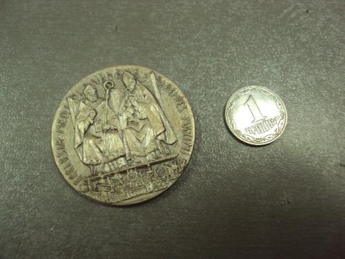 медаль ватикан Павел VI MCMLVIII 1958 №8972