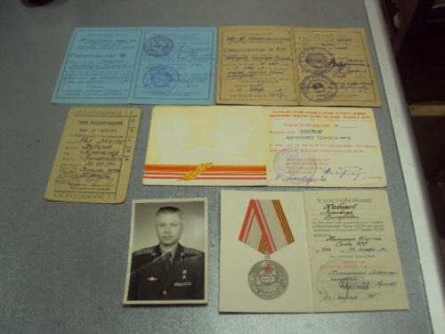медаль ветеран вооруженных сил ссср удостоверение герой советского союза документы лот №6672