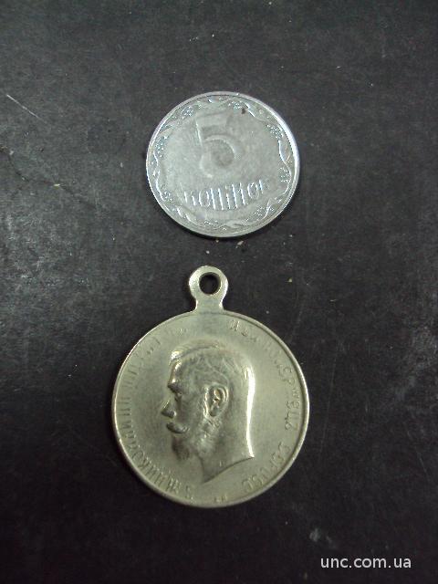 медаль за усердие россия белый метал №10167