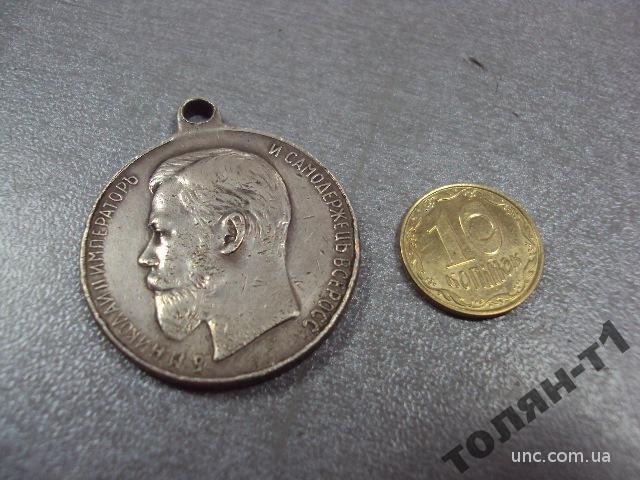 медаль за усердие