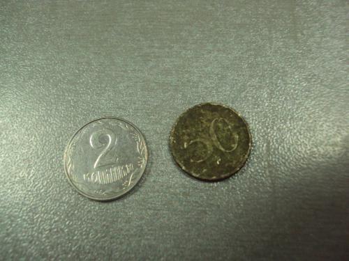 монета ангола 50 лвей 1975 №8362