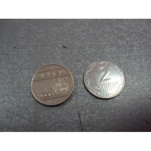 монета аруба 10 центов 2000 №8284