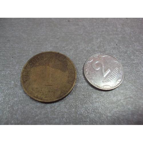 монета австрия 1 шиллинг 1985 №9284