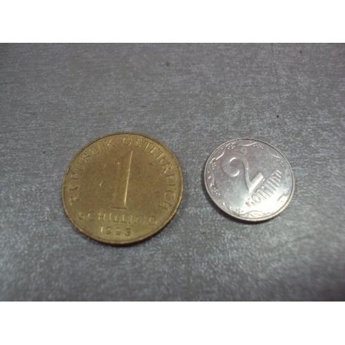 монета австрия 1 шиллинг 1993 №9288