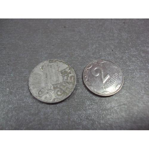 монета австрия 10 грош 1951 №9325