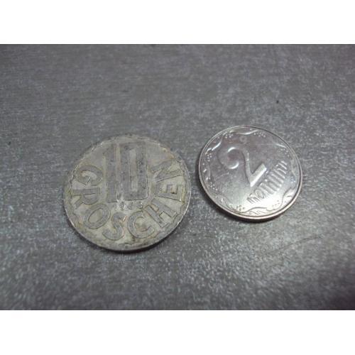 монета австрия 10 грош 1968 №9341