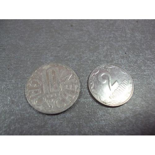 монета австрия 10 грош 1989 №9329