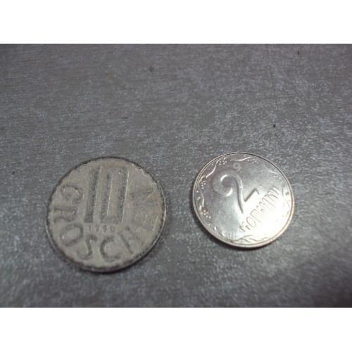 монета австрия 10 грош 1990 №9323