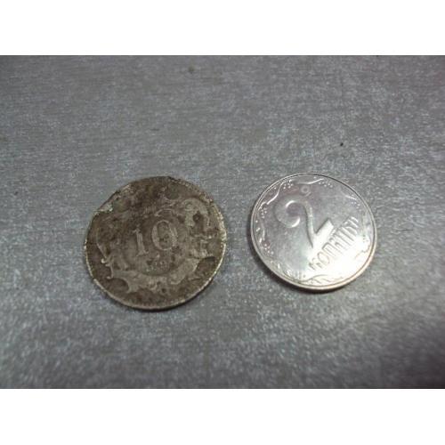 монета австро-венгрия 10 геллеров 1895 №9307