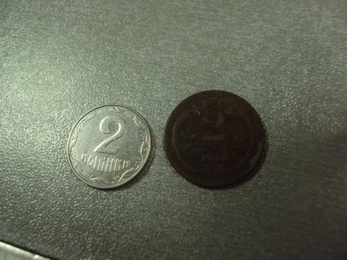 монета австро-венгрия  2 геллера 1910 №7931