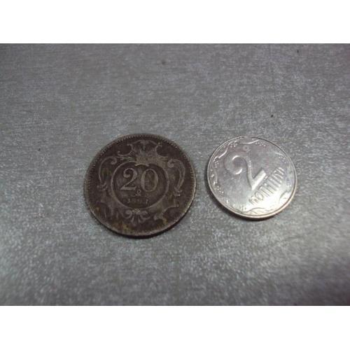 монета австро-венгрия 20 геллеров 1893 №9301