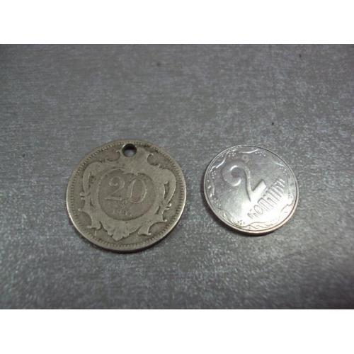 монета австро-венгрия 20 геллеров 1894 №9300