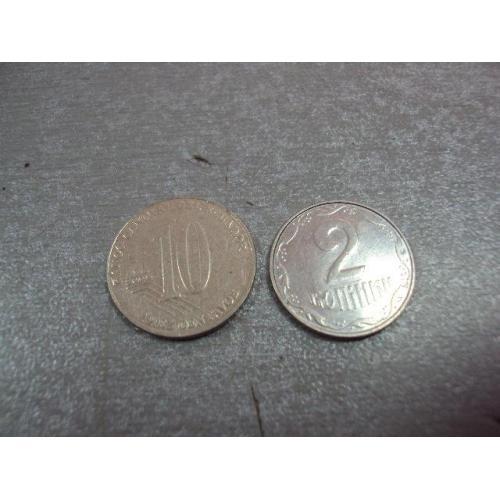 монета эквадор 10 сентаво 2000 №8289