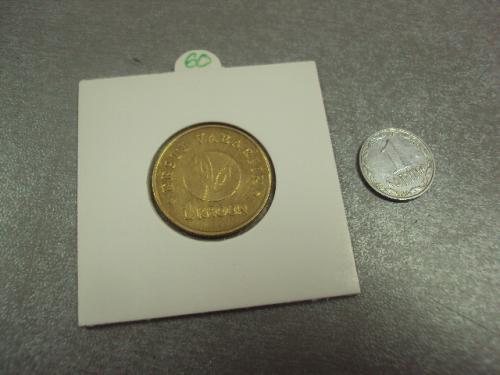 монета эстония 1 крона 2008 №8971