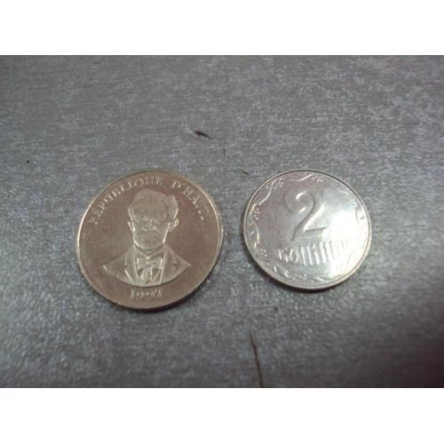 монета гаити 5 сантимо 1997 №8270