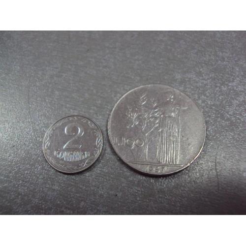монета италия 100 лир 1957 №9012