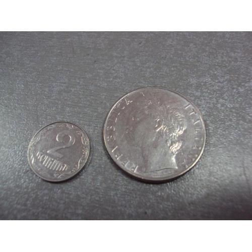 монета италия 100 лир 1977 №9016