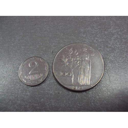 монета италия 100 лир 1979 №9013