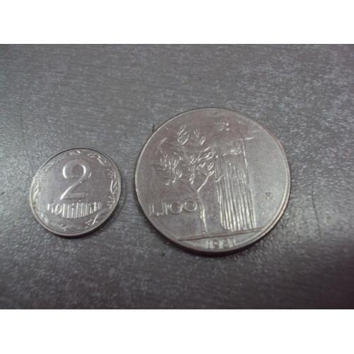 монета италия 100 лир 1981 №9008